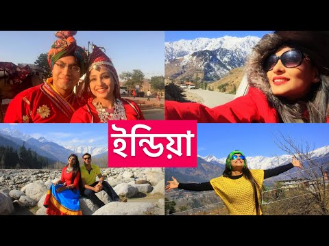 Incredible INDIA Tour: Manali-Shimla-Kulllu Valley-Jaipur-Agra 😎