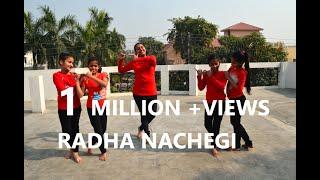 Radha Nachegi Song - Tevar - Sangeet Dance Choreography by Shweta Gupta