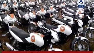 UP Polls: BJP workers to campaign on motorbikes; 248 bikes bought for Rs 92 lakh
