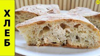 Великолепный пышный хлеб без вымешивания