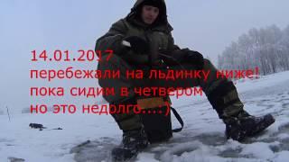 Єнісей 14,15 і 17 січня 2017р! зимова риболовля! СУВОРО 18+!!! без цензури!