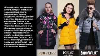 видео Верхняя одежда оптом с доставкой по России. Интернет-магазин Vetrovka.ru