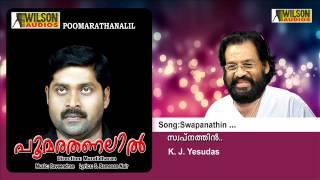 Swapanathin - Poomarathanalil