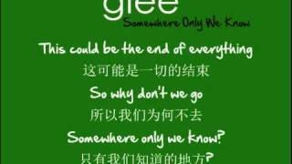 Somewhere Only We Know《只有我们知道的地方》Glee V. w/lyrics u0026 Chinese Translation