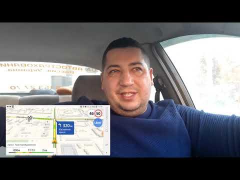Видеообзор навигаторов Google, Yandex, 2Gis, Waze - какой выбрать?
