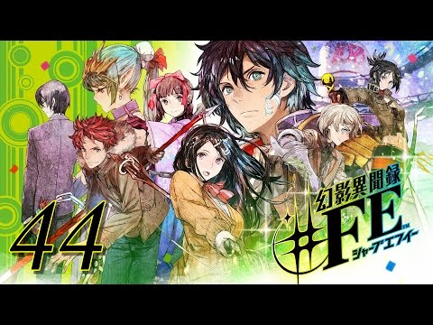 Tokyo Mirage Sessions #FE Episode 44: Mirage Recruitment (Let's Play)