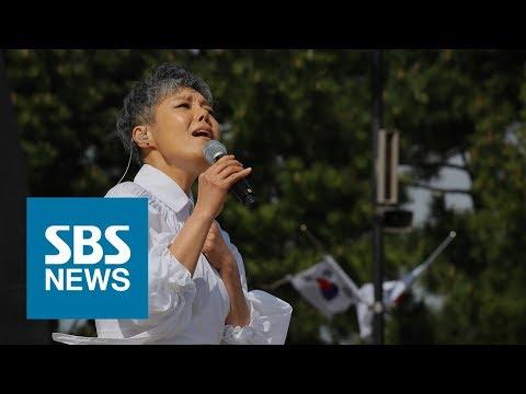 """이은미의 추모곡 '찔레꽃'..""""제주 4.3 추념식을 울리다"""" (풀영상) / SBS"""