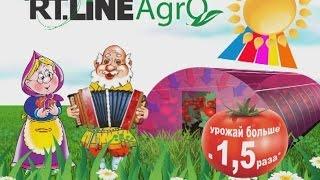 RTLine Agro - сотовый поликарбонат, полезный для растений.(, 2015-04-07T09:44:33.000Z)