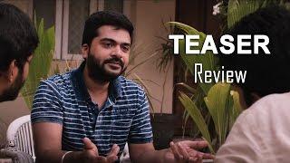 Achcham Enbadhu Madamaiyada Teaser Review | Simbu, Manjima Mohan, AR.Rahman