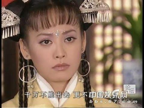 นางพญาจอมราชันย์ (Xiao Zhuang Mi Shi) 2003 - Ep.3