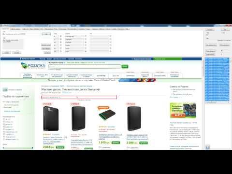 Visual Web Ripper инструкция - фото 8