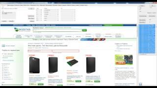 Парсер товаров интернет магазинов VSParser урок 1