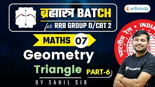 11:00 AM - RRB Group D/NTPC CBT-2 2020-21   Maths by Sahil Khandelwal   Geometry (Part-6)
