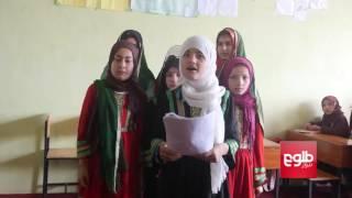 War-Scarred Children in Kunduz Rally for Peace