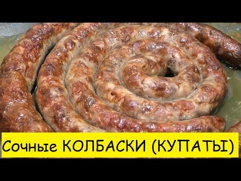 КОЛБАСА рецепт домашняя ЛЕГКО и ОЧЕНЬ ВКУСНО