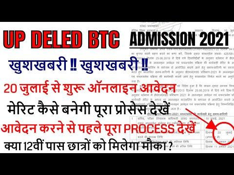 up btc 2021 1 ° semestre risultato costo attuale di 1 bitcoin