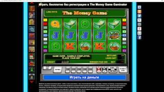 Казино: The Money Game(Деньги всегда привлекали людей, а тем более крупные суммы. Играть бесплатно в игровые автоматы The Money Game..., 2012-08-22T10:28:02.000Z)