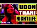 Udon Thani Nightlife - YouTube