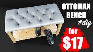 БАНКЕТКА - ПУФ ▪︎ DIY ЗА $17 ▪︎ сделать мебель своими руками НЕДОРОГО / ДЁШЕВО