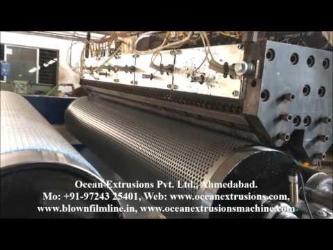 Air Bubble Film Extrusion Plant