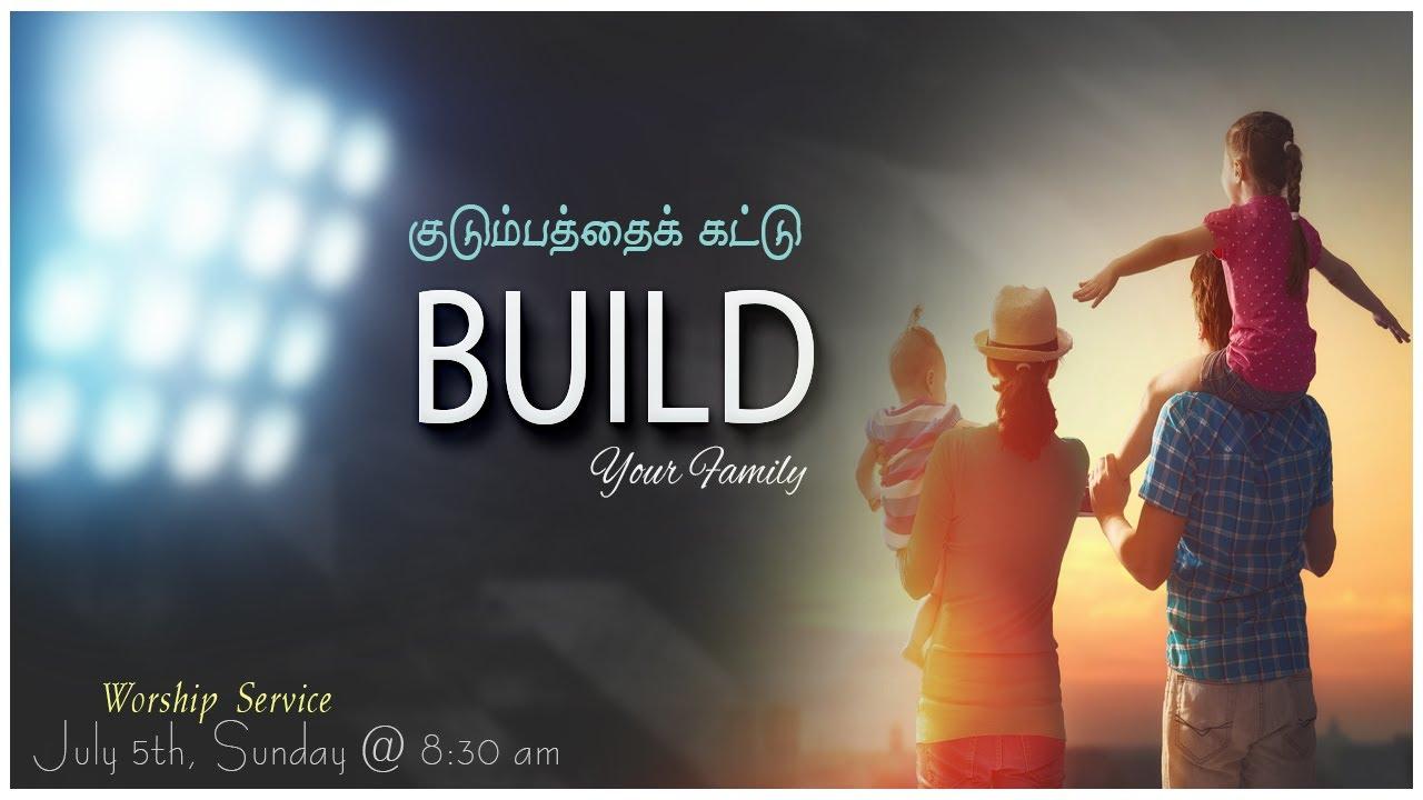 Sunday Service I HOP Church I 5th July 2020 I Build your Family குடும்பத்தைக் கட்டு.