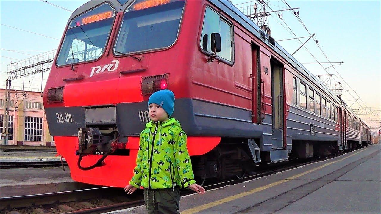 Макс смотрит поезда электрички и маневровый поезд тепловоз видео для детей про поезда