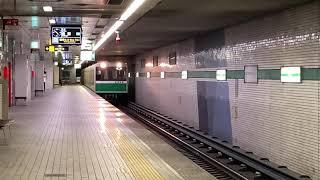 Osaka Metro中央線20系39編成長田行き発着発車シーン