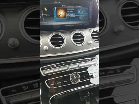 Mercedes Benz W213. Скрытые функции.