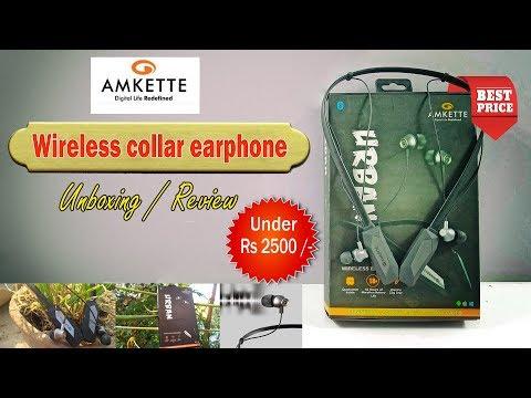 Amkette Urban Wireless Earphone Review & Unboxing!! || Best budget wireless earphones!!