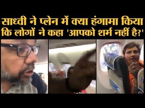 Bhopal से BJP