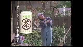〇書いて、茶書いて、京番茶」 キャスト:市田ひろみ・宮城秋菜.