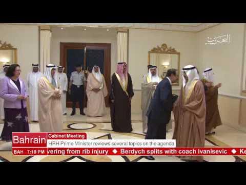 البحرين : Bahrain English News Bulletins 5-06-2017