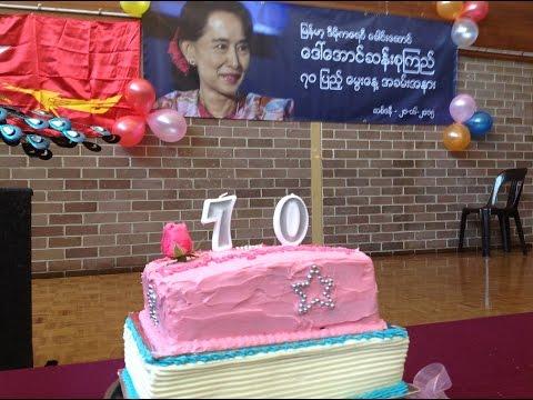 Happy 70Th Birthday AMay Su Part A Sydney Community 20 06 2015