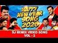 Top 10  Superhit Bhojpuri Dj Song 2020 Video Jukebox | HAPPY NEW YEAR SONG 2020
