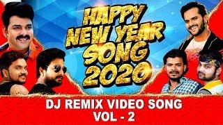 Top 10 Superhit Bhojpuri Dj Song 2020 Jukebox HAPPY NEW YEAR SONG 2020