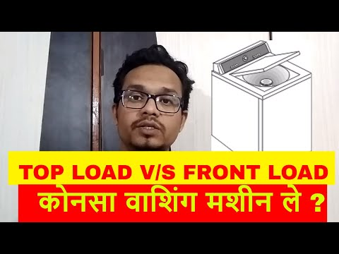 WASHING MACHINE KONSA LE TOP LOAD OR FRONT LOAD