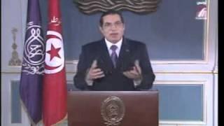 بن علي يرتعش خوفا في خطاب الإستسلام Sidi Bouzid Tunisia