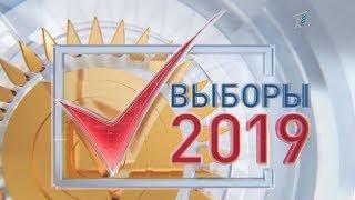 Выборы президента Казахстана-2019: как голосовали