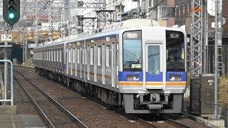 2018/11/12 2719レ 急行 1000系(1032F+1051F)