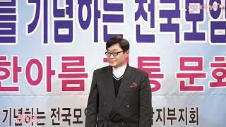 가수 임계수 파란낙엽 (원곡 배호) 배기모중앙회 신년회 2018 .1. 28.