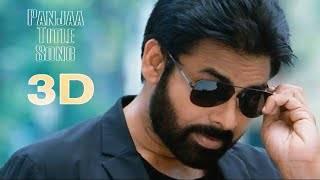 PANJAA Title Song Full HD VIDEO SONG (3D)