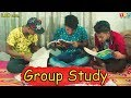 Group Study   Night Before Exam   Bangla Funny Video 2018   Exam Time   The Dream Project