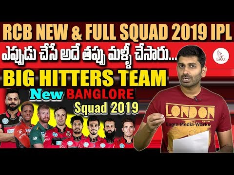 Royal Challengers Bangalore Final Team Squad | RCB Full Team Players List 2019 | Eagle Media Works