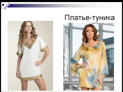 Платье для полных девушек (женщин) +фото