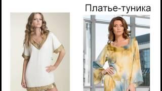 Как скрыть живот подходящие фасоны платьев