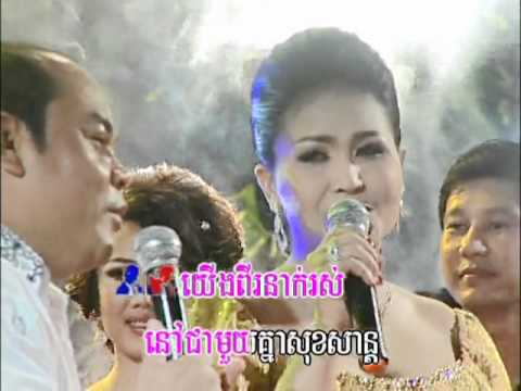 KHMER NEW YEAR BOPHA 2010 Vol92 #5