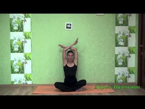 Танцевальные упражнения для похудения рук