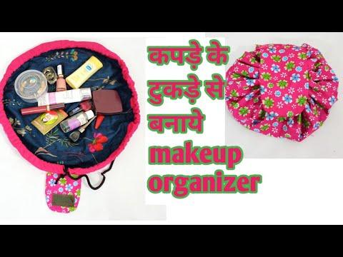 बचे हुए कपड़े से बनाये makeup organizer/ multipurpose organizer/ potli bag/bag cutting and stitching - 동영상