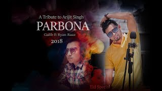 A Tribute to Arijit Singh | PARBONA | Galib ft Ryan Raaz | Cover | Eid Special 2018