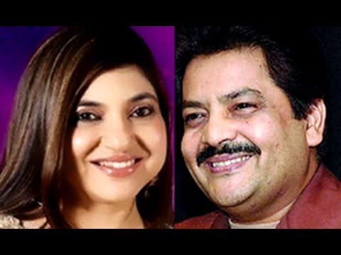 My Favorite Udit Narayan and Alka Yagnik Songs |Jukebox| - Part 3/8 (HQ)